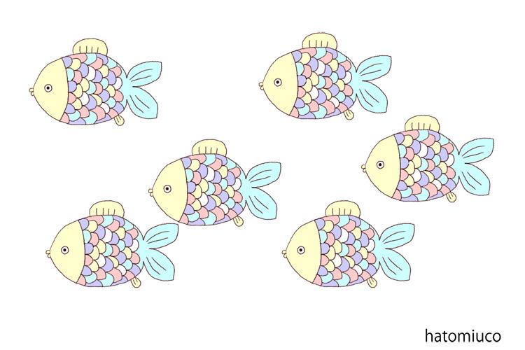 おさかな 鳩みう子のイラストギャラリー